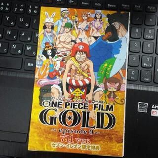 ワンピース フィルム ゴールド(少年漫画)