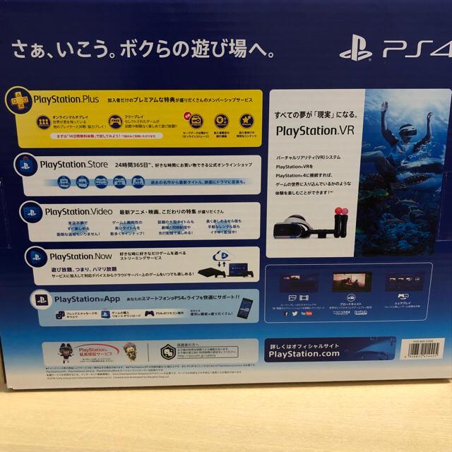 PlayStation4(プレイステーション4)の売り切れ エンタメ/ホビーのテレビゲーム(家庭用ゲーム本体)の商品写真