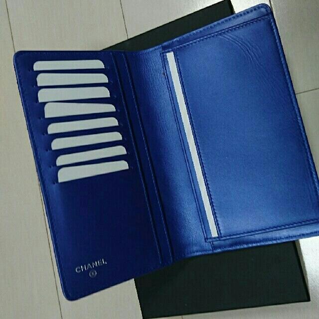 CHANEL(シャネル)の【新品未使用】CHANEL♥マトラッセ長財布 青色 レディースのファッション小物(財布)の商品写真