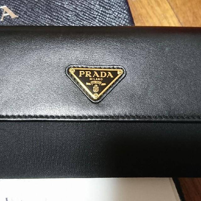 PRADA(プラダ)の美品☆ PRADA 長財布 レディースのファッション小物(財布)の商品写真