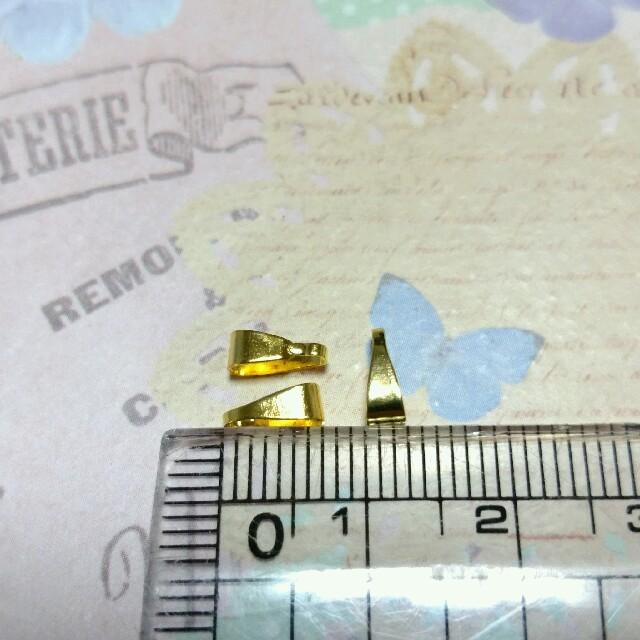 7×3㎜ バチカン ゴールド 30こ ハンドメイドの素材/材料(各種パーツ)の商品写真