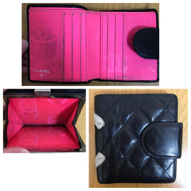 CHANEL(シャネル)のシャネル カンボンライン 折り財布 レディースのファッション小物(財布)の商品写真