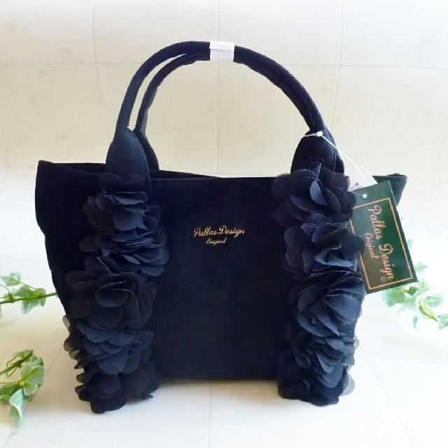 フリルスエードハンドバッグ《黒》 レディースのバッグ(ハンドバッグ)の商品写真