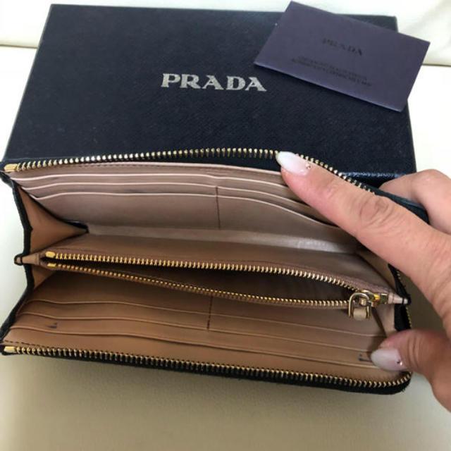 PRADA(プラダ)の♡PRADA キルティング リボン 長財布♡ レディースのファッション小物(財布)の商品写真