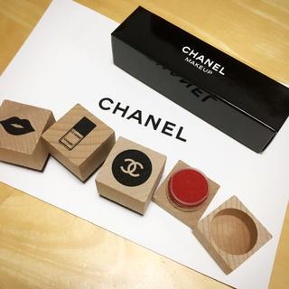 シャネル(CHANEL)の【新品・未使用】CHANEL ノベルティ スタンプセット(ノベルティグッズ)