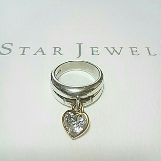 スタージュエリー(STAR JEWELRY)の★スタージュエリー K14 シルバー 925 ハート チャーム リング(リング(指輪))