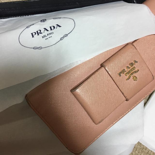 PRADA(プラダ)の専用 レディースのファッション小物(財布)の商品写真