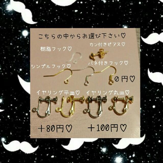 ハンドメイドピアス♡イヤリング/大理石風パーツ×ファー/ブラック×グレー/秋冬 ハンドメイドのアクセサリー(ピアス)の商品写真