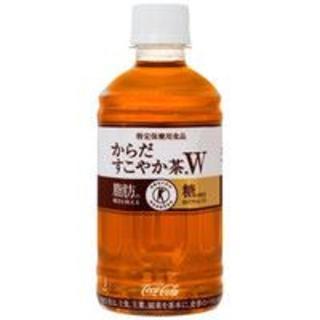 コカコーラ(コカ・コーラ)の【ドュラメンテ様専用】からだすこやか茶W  350ml 48本(茶)