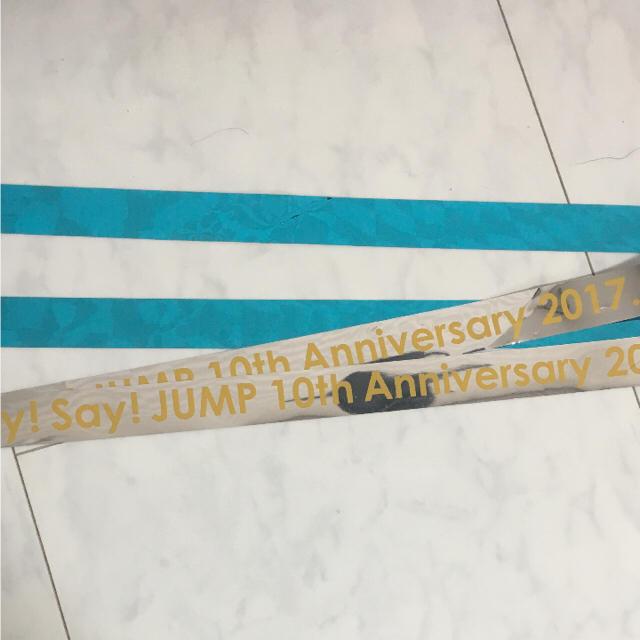 JUMP 銀テ エンタメ/ホビーのタレントグッズ(アイドルグッズ)の商品写真