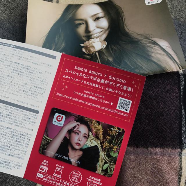 yuui様☆20日までお取り置き中 エンタメ/ホビーのタレントグッズ(ミュージシャン)の商品写真