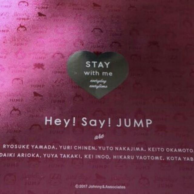 Hey! Say! JUMP(ヘイセイジャンプ)の★Hey!Say!JUMP 10周年FC限定記念品パスケース未使用品★⑤ エンタメ/ホビーのタレントグッズ(アイドルグッズ)の商品写真