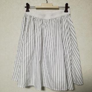 イング(INGNI)の【イング】リバーシブル☆フレアスカート(ひざ丈スカート)