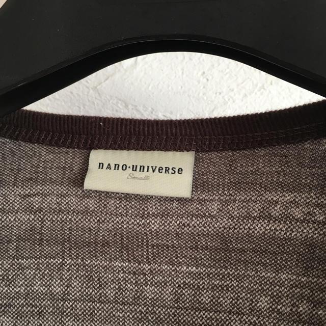 nano・universe(ナノユニバース)のナノユニバースノルディック柄カーディガンNANOuniverse メンズのトップス(カーディガン)の商品写真