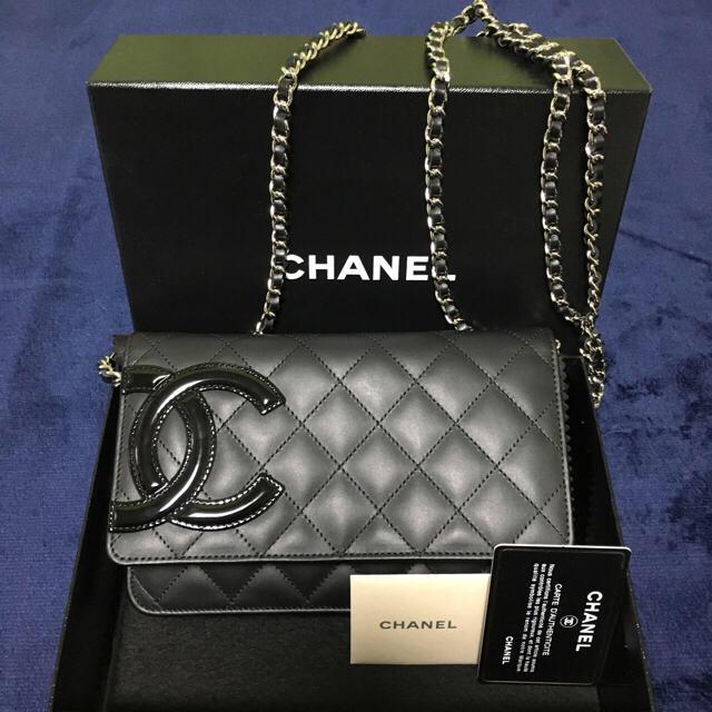 CHANEL(シャネル)のmiyu様専用 CHANELカンボンラインチェーンウォレット レディースのファッション小物(財布)の商品写真