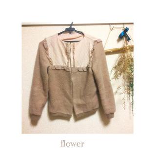 フラワー(flower)のflower フリル カーディガン(カーディガン)