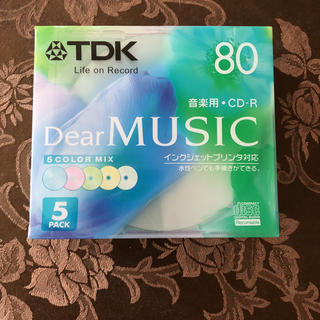 新品未使用☆TDK 音楽用 CD-R80