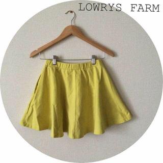 ローリーズファーム(LOWRYS FARM)のLOWRYS FARM イエロースカート(ミニスカート)