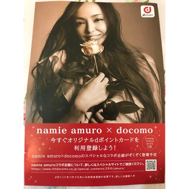 安室奈美恵 ドコモ docomo タワレコ dポイントカード 特典 限定 エンタメ/ホビーのタレントグッズ(ミュージシャン)の商品写真
