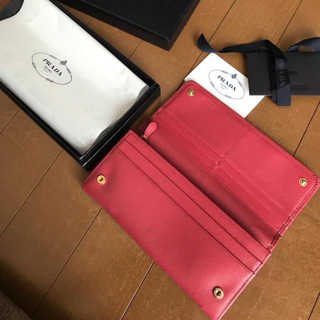 PRADA(プラダ)のプラダ ピンク 長財布 PRADA レディースのファッション小物(財布)の商品写真