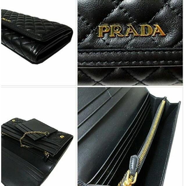 PRADA(プラダ)のPRADA 秋冬ブラックキルティングレザー 財布 新品■送料無料 レディースのファッション小物(財布)の商品写真