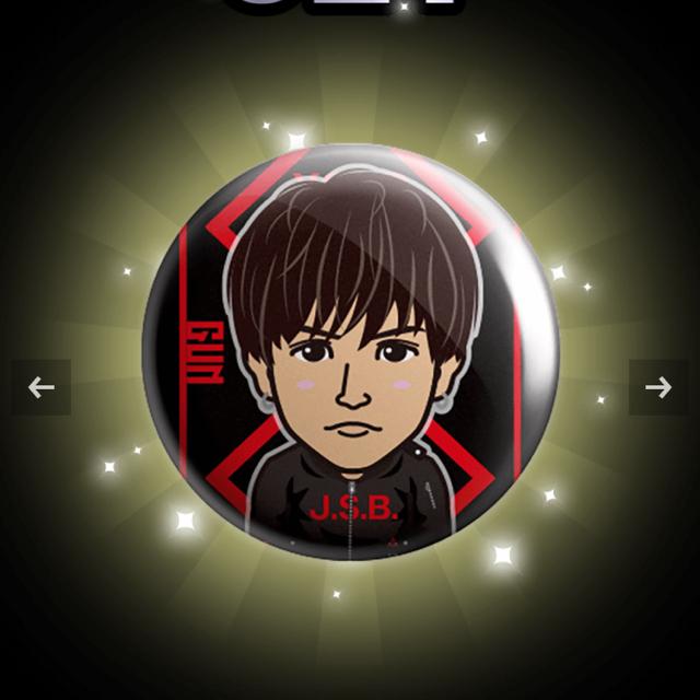 三代目JSB  岩田剛典 エンタメ/ホビーのタレントグッズ(ミュージシャン)の商品写真