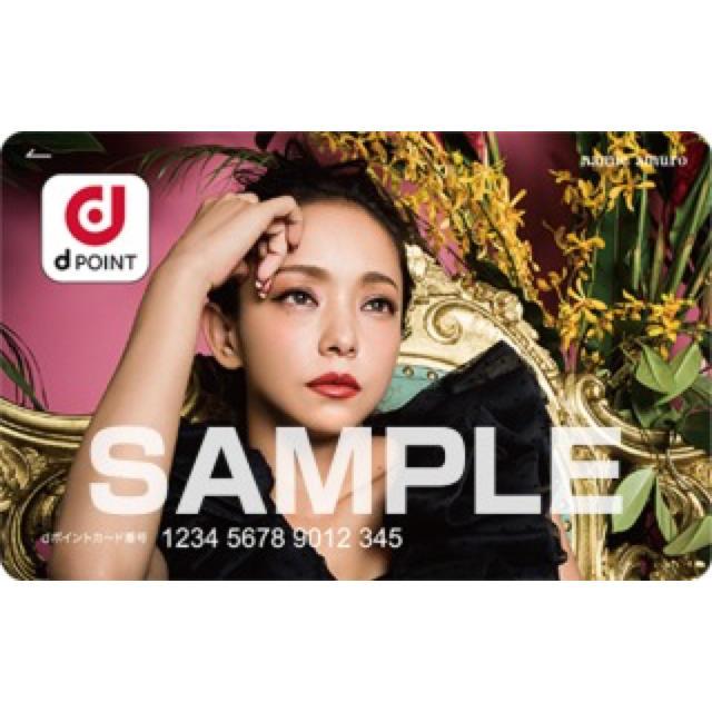 安室奈美恵 dポイントカード エンタメ/ホビーのタレントグッズ(女性タレント)の商品写真
