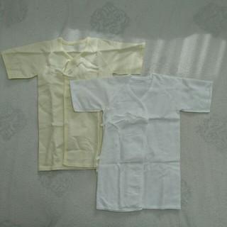 ニシマツヤ(西松屋)の新品未使用 ネル素材 ベビー肌着2枚セット 50~60 (肌着/下着)