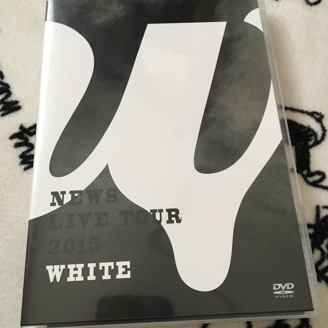 Johnny's(ジャニーズ)のNEWS LIVE TOUR2015 WHITE エンタメ/ホビーのタレントグッズ(アイドルグッズ)の商品写真