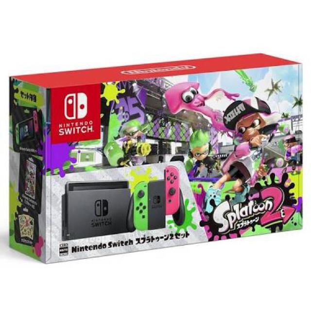 Nintendo Switch(ニンテンドースイッチ)のNintendo Switch エンタメ/ホビーのテレビゲーム(家庭用ゲーム本体)の商品写真
