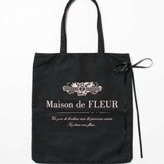 メゾンドフルール(Maison de FLEUR)の✩ま。様専用✩(トートバッグ)