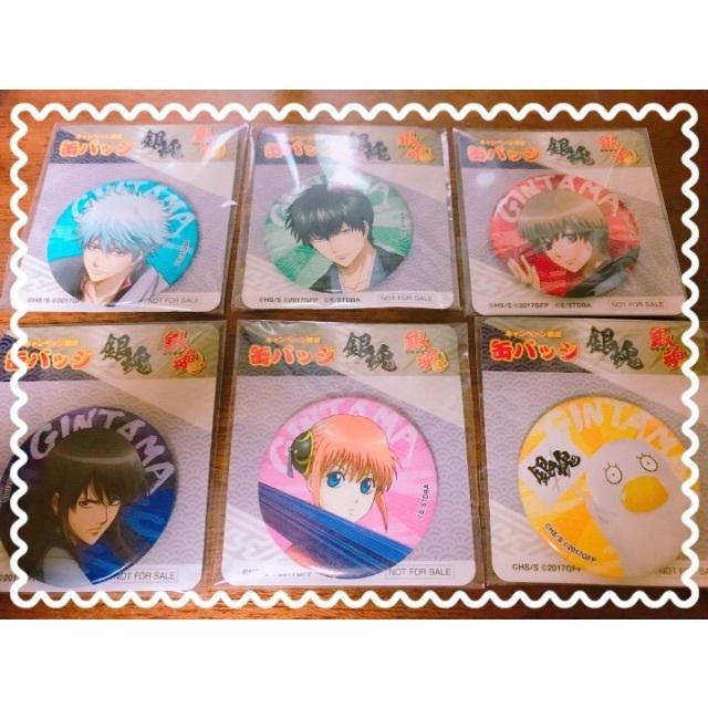 銀魂 缶バッジ エンタメ/ホビーのアニメグッズ(バッジ/ピンバッジ)の商品写真