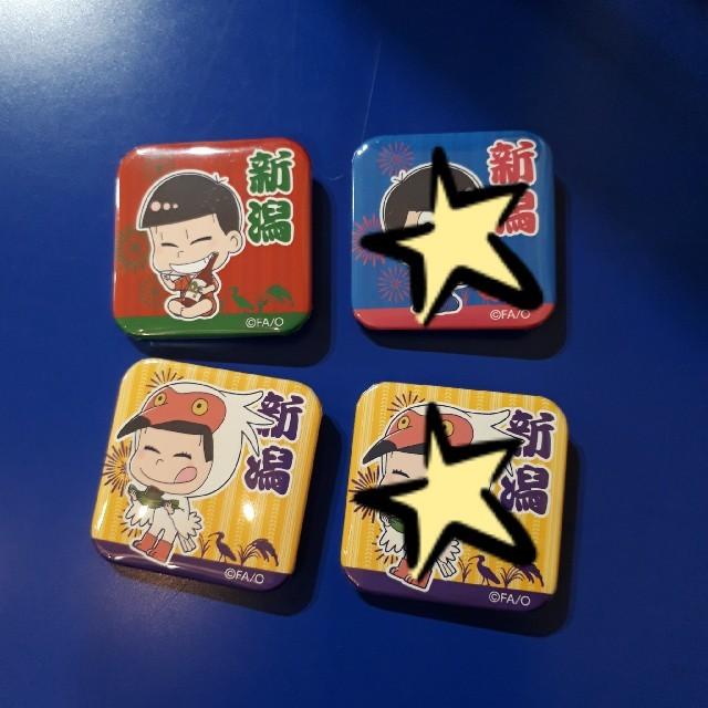 おそ松さん*ご当地缶バッチ エンタメ/ホビーのアニメグッズ(バッジ/ピンバッジ)の商品写真