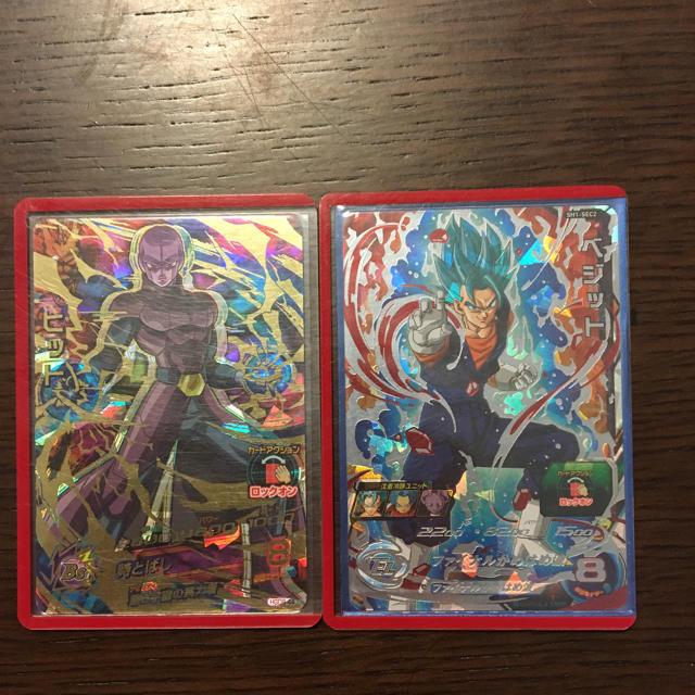 ドラゴンボール(ドラゴンボール)の赤字!?ドラゴンボールヒーローズオリパ‼️ エンタメ/ホビーのアニメグッズ(カード)の商品写真