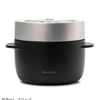 バルミューダ(BALMUDA)のニコル様専用(炊飯器)