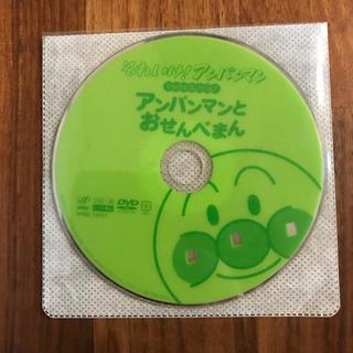 アンパンマン(アンパンマン)のアンパンマンDVD (キッズ/ファミリー)