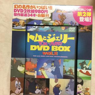 タカラジマシャ(宝島社)のトムとジェリー DVDBOX(キッズ/ファミリー)