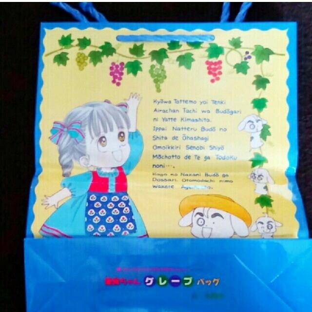 新品 池野恋 ときめきトゥナイト りぼん 付録 愛良ちゃん 紙バッグ バッグ エンタメ/ホビーの漫画(少女漫画)の商品写真