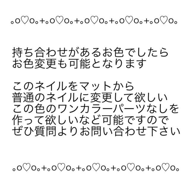 黒/白/さんかく/マット/ネイル ハンドメイドのアクセサリー(ネイルチップ)の商品写真