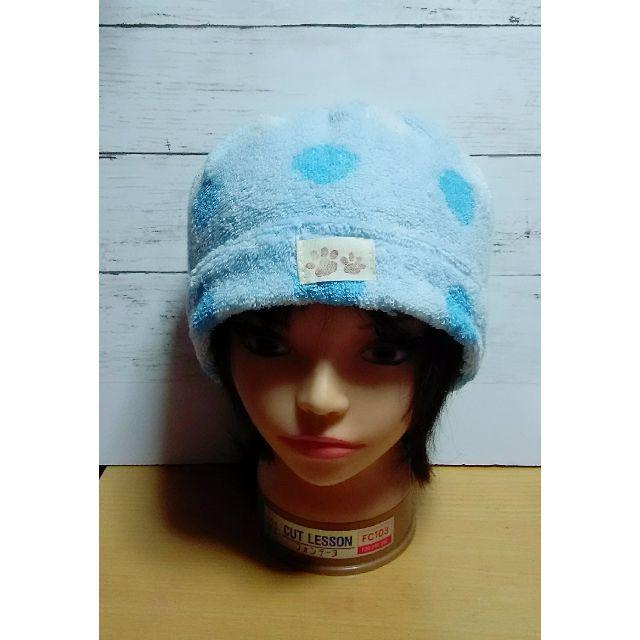 No056 タオルのケア帽子★大きめドット★ブルー ハンドメイドのファッション小物(帽子)の商品写真