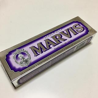 マービス(MARVIS)のMARVIS 紫(歯磨き粉)