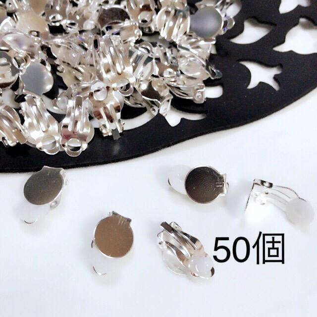 【50個】蝶バネイヤリング&シリコンパッド  ホワイトシルバー ハンドメイドの素材/材料(各種パーツ)の商品写真