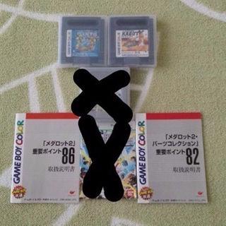 ゲームボーイ(ゲームボーイ)のGBソフトメダロット2 2本セット(家庭用ゲームソフト)