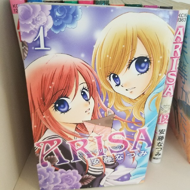 講談社 - ARISA 漫画の通販 by c...