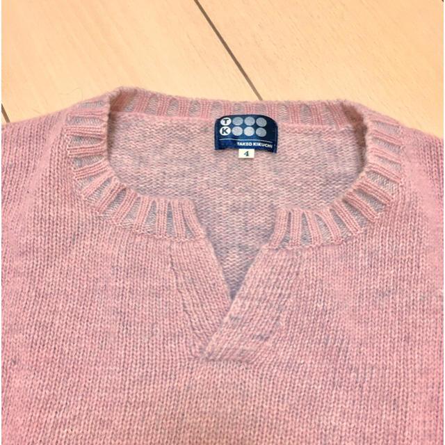 TAKEO KIKUCHI(タケオキクチ)のTAKEO KIKUCHI◇薄ピンクセーター メンズのトップス(ニット/セーター)の商品写真