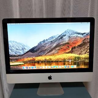 アップル(Apple)の中古iMac(デスクトップ型PC)