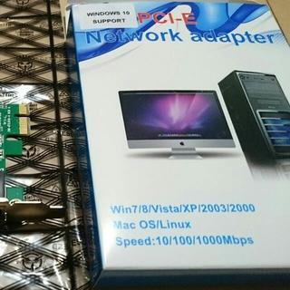 新品◆PCI-E対応 LANボード Windows10対応(PC周辺機器)