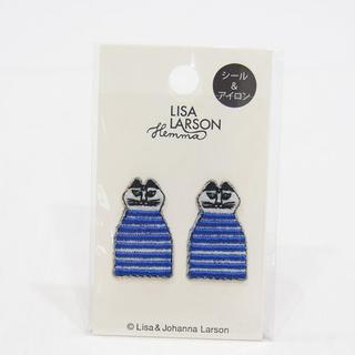 リサラーソン(Lisa Larson)の新品//LISA LARSON ワッペン(各種パーツ)
