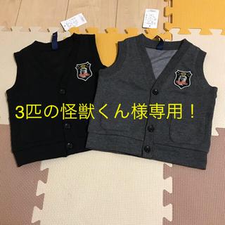 5200041c1fd53 ニシマツヤ(西松屋)の☆新品未使用!チェロキーベストset☆(カーディガン
