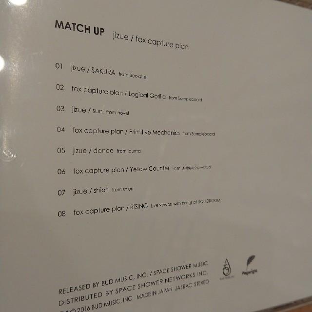 fox capture plan エンタメ/ホビーのCD(R&B/ソウル)の商品写真